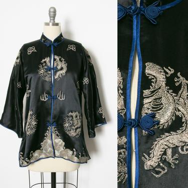 1950s Jacket Chinese Silk Embroidered Robe S by dejavintageboutique