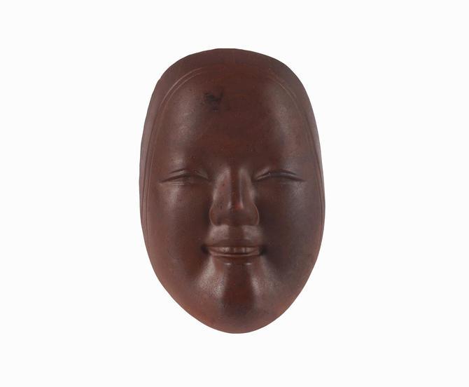 Noh Theater Ceramic Mask Koomote Japan Sotaro Saegusa by VintageInquisitor