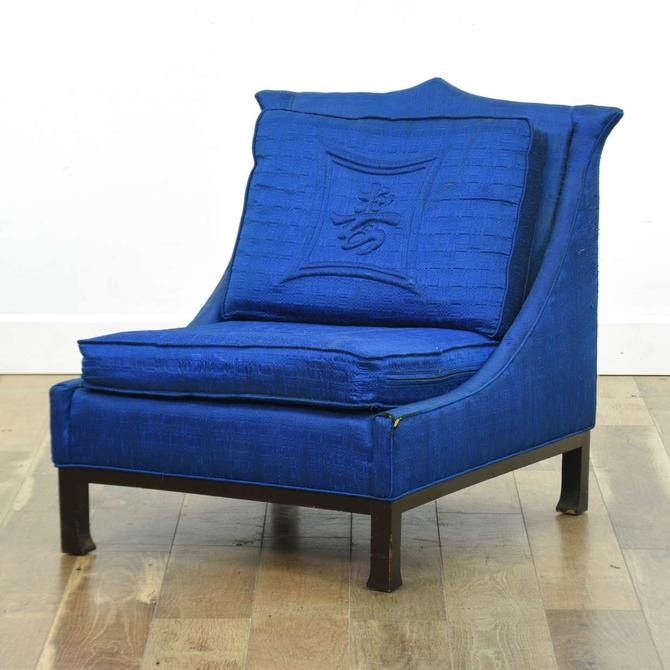 Tamura & Co Royal Blue Mid Century Asian Slipper Chair