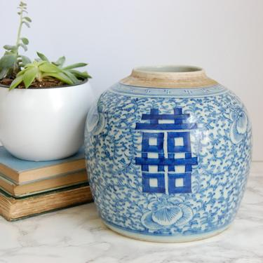 Blue White Double Happiness Ginger Jar Chinese Blue and White Porcelain Chinoiserie Decor by PursuingVintage1