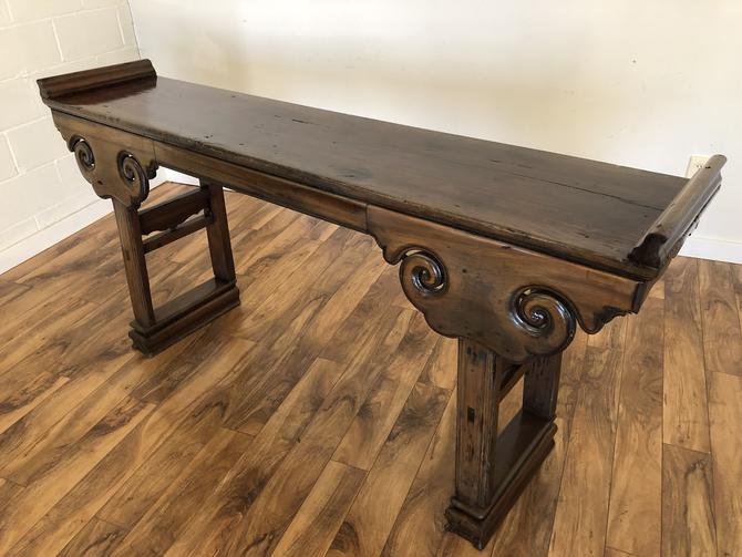 Antique Chinese Elm Wood Altar Table