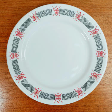 FS Louis & Co for Sterling China   Longevity Chinese Pattern   Restaurantware   Berkeley CA by TheFeatheredCurator