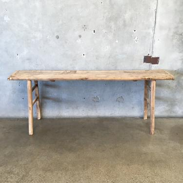 Vintage Chinese Elm Wood Console