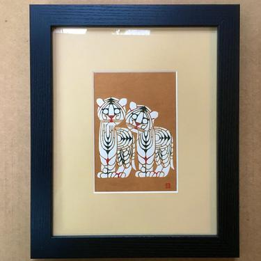 Original Japanese Tiger Woodblock Print 1950s by Toshijiro Inagaki by BellewoodDesignGoods