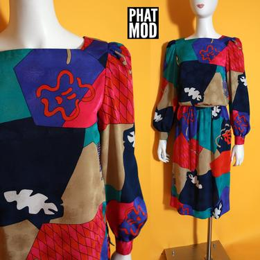 FABULOUS Vintage 80s 90s Abstract Shapes Patterned Two-Piece Skirt Set by RETMOD