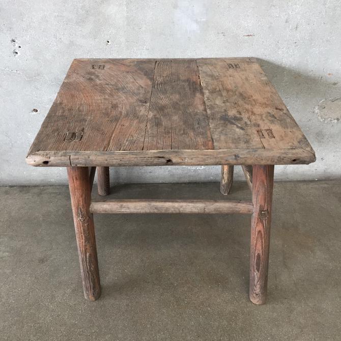 Farm Style Side Table