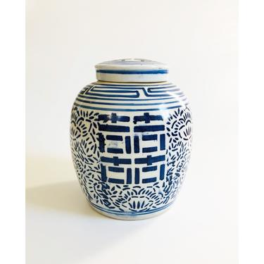 Vintage Double Happiness Ginger Jar / Blue and White by SergeantSailor