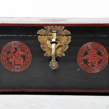 Chinese Trunk with Black Lacquer