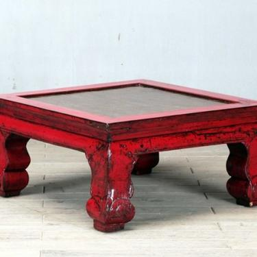 Chinese Red-Lacquered Coffee Table with Restoration