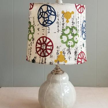 Table lamp. Bedside lighting. Unique modern interior decor by krikriceramics
