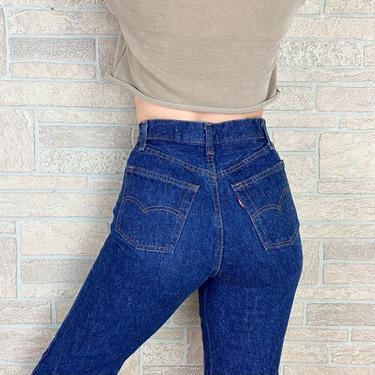 Levi's 501 Vintage Jeans / Size 25 by NoteworthyGarments