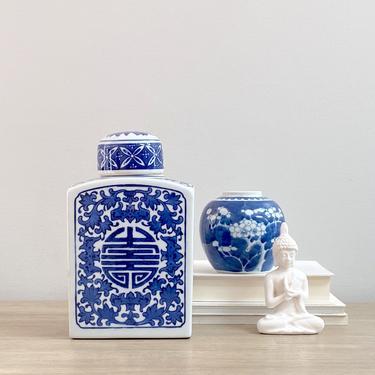 Blue White Rectangular Porcelain Ginger Jar Tea Caddy Chinese Character Lu Good Luck by ModRendition