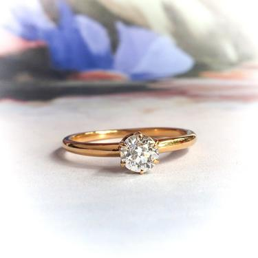 Antique Diamond Engagement Ring Victorian 1890's .26ct Old European Cut Solitaire Wedding Ring 14k Yellow Gold by YourJewelryFinder