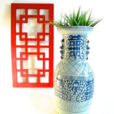 Antique Chinese Blue & White Porcelain Baluster Vase ||  Shi Shi Form Applied Handles by ELECTRICmarigold
