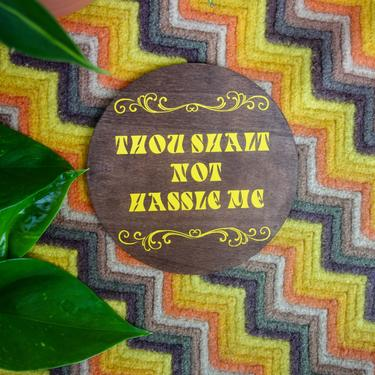 Vintage style Thou Shalt Not Hassle Me small round wood wall sign, funny 70s style groovy home decor art, 11th 12th commandment gift for mom by forestfathers