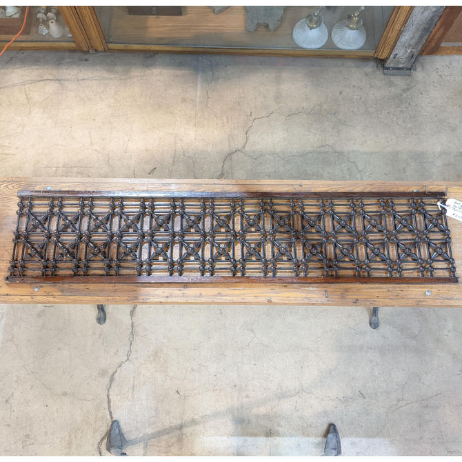 """Antique Victorian Fretwork Panel """"Ball and Stick"""""""