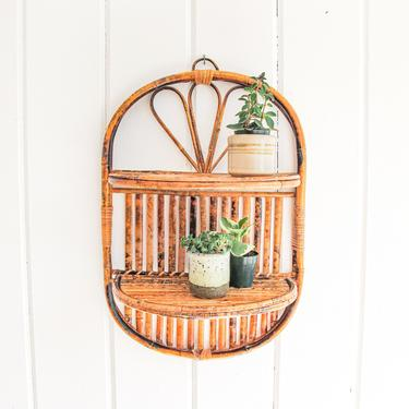 Large Vintage Curved Bamboo Hanging Woven Folding Dual Wall Shelf (2 Available and Sold Separately) by PortlandRevibe