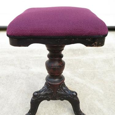 ANTIQUE Victorian CAST IRON PIANO or ORGAN STOOL Bench ADJUSTABLE New Upholstery
