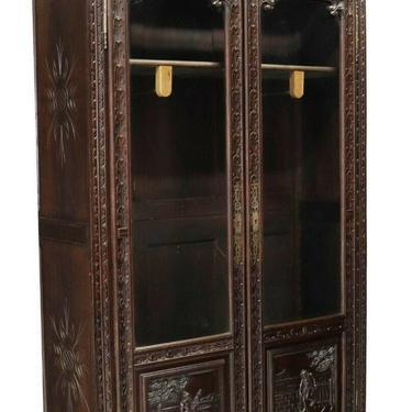 Armoire / Bookcase, French Breton, Figural, Richly Carved Oak, Foliate, 1800s!!