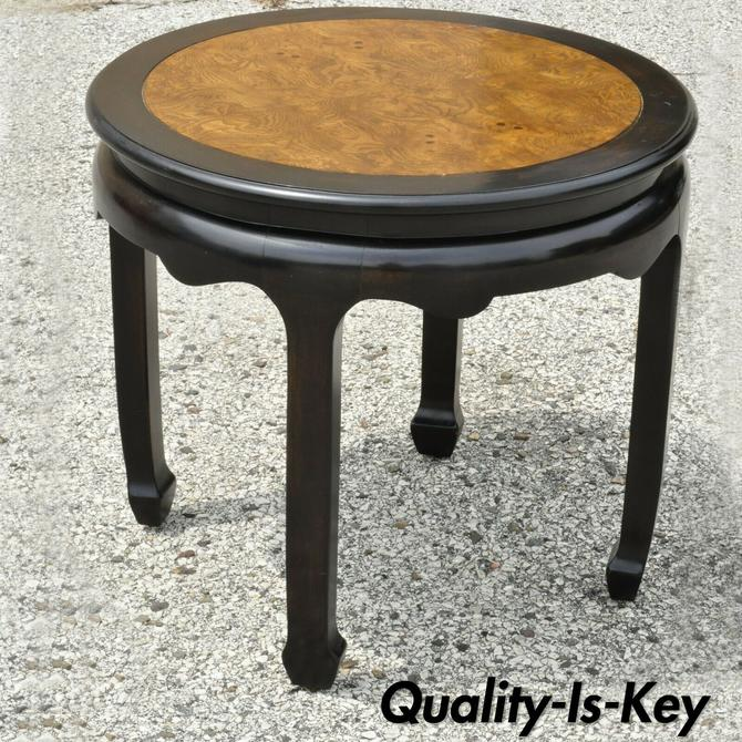Century Furniture Chin Hua Burl Wood Round Accent End Side Lamp Table