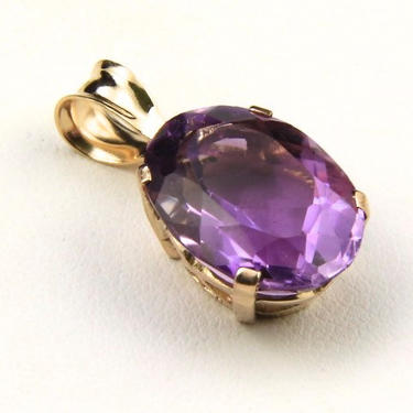 14k Yellow Gold & Faceted Oval Amethyst Gemstone Necklace Pendant by HouseofVintageOnline