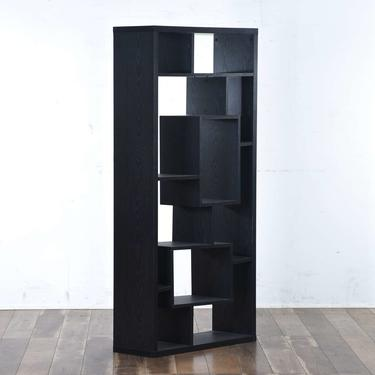 Contemporary Cubist Style Tall Bookcase