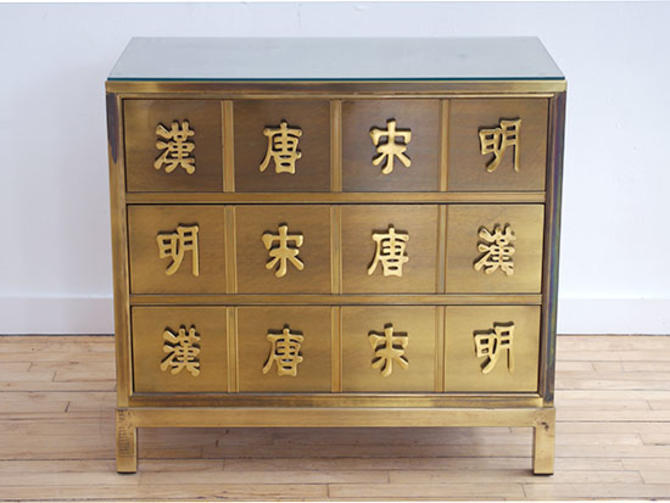 Mastercraft Chest of Drawers