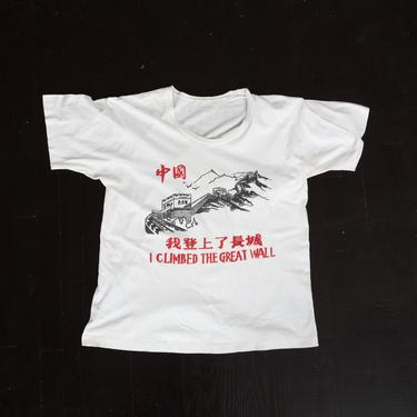 """Vintage """"I Climbed The Great Wall"""" Tourist Tee - Men's Medium, Women's Large 