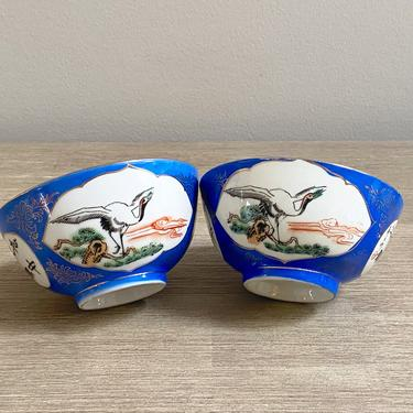 Porcelain Crane Bowls Asian Chinese Small Serving Rice Bowl Pair by ModRendition