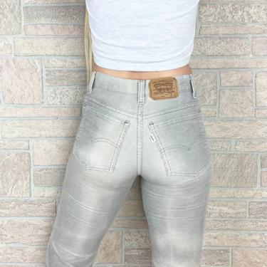 Levi's Vintage Corduroy Pants / Size 24 25 by NoteworthyGarments