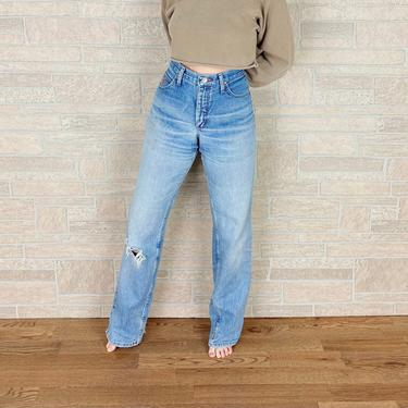 Wrangler High Waisted Faded Distressed Jeans / Size 30 by NoteworthyGarments
