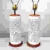 Hollywood Regency Chinese Blanc De Chine Porcelain Pierced Lamps by ModernPicks