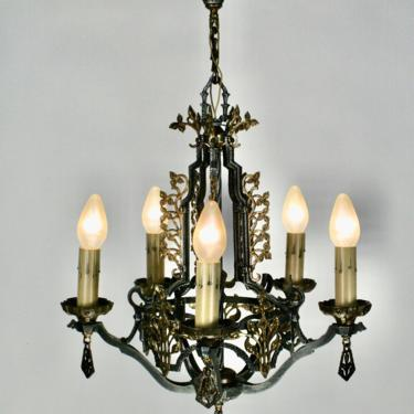 Living Room Hammered Chandelier with Brass Embellishments by vintagefilament