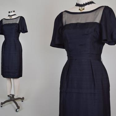 1950's Illusion Bust Cocktail Dress   1950s Illusion Bust Dress by WisdomVintage