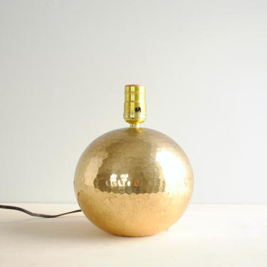 Vintage Brass Ball Lamp, Gold Hammered Brass Modern Lamp, Mid Century Modern Lamp, Brass Table Lamp by LittleDogVintage