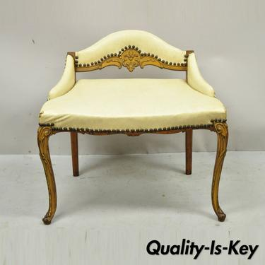 Antique French Louis XV Style Carved Mahogany Hiprest Vanity Side Chair
