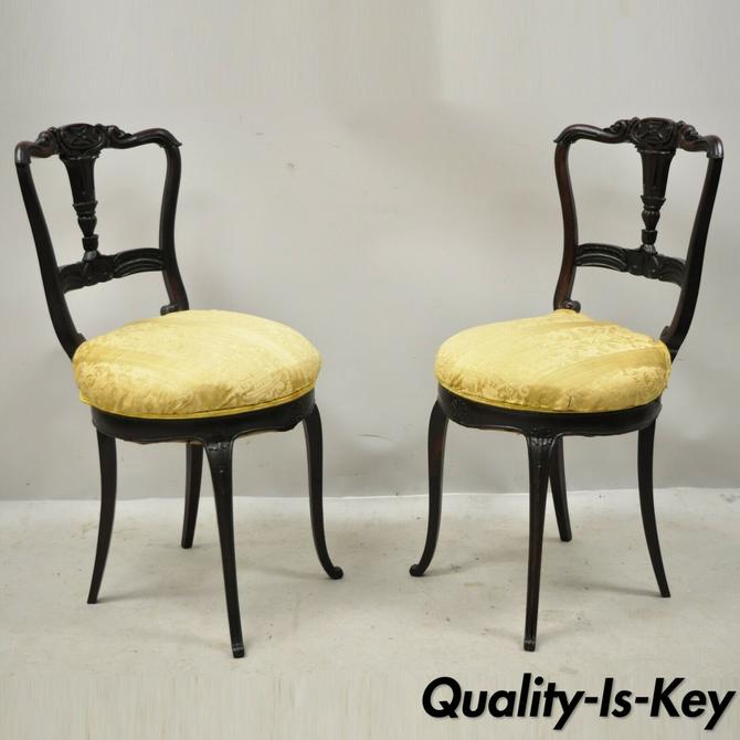 Antique French Victorian Carved Rosewood Small Petite Accent Side Chairs - Pair