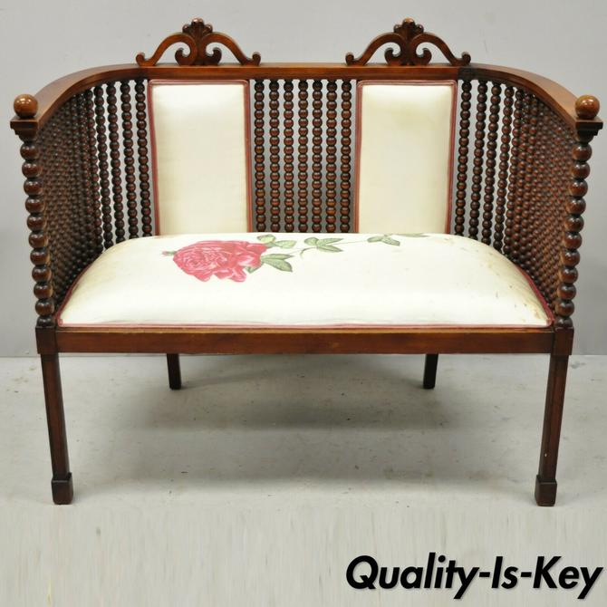 Antique Victorian Mahogany Upholstered Victorian Spool Spindle Bench Loveseat