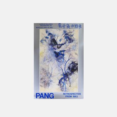 Original Tseng-ying Pang Exhibition Poster Silver Back by GoldmineUnlimited