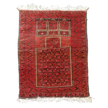 Semi-Antique Afghani Carpet