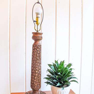Vintage Midcentury Modern Hand Carved Rose Wood Table / Floor Lamp by PortlandRevibe