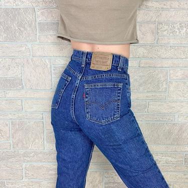 Levi's 521 Vintage Jeans / Size 25 26 by NoteworthyGarments