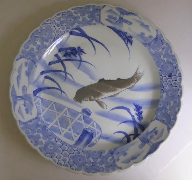 Antique Japanese Imari Porcelain Blue and White Charger with Swimming Koi Fish Early 20th Century