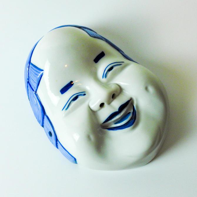 Blue and White Porcelain Chinoiserie Mask / Blue White Ceramic Asian Mask by blackwellhabitat